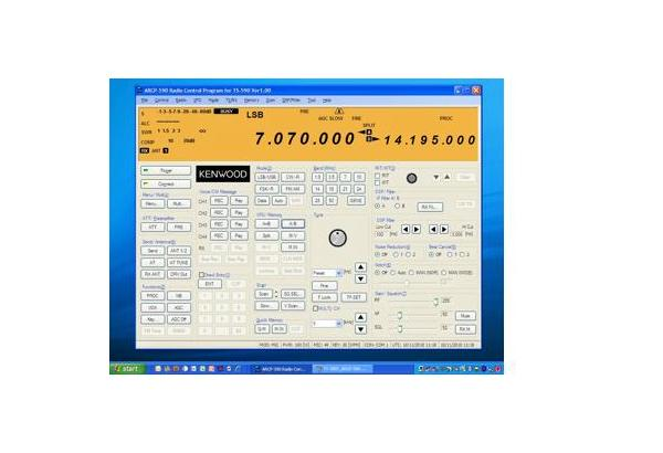 Software • ARCP-590 Features • Kenwood Comms