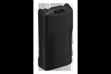 KBP-7M2 - Dry Cell case - for selected NEXEDGE portables