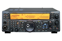 TS-2000X - HF/VHF/UHF/23cms Base/Mobile Transceiver