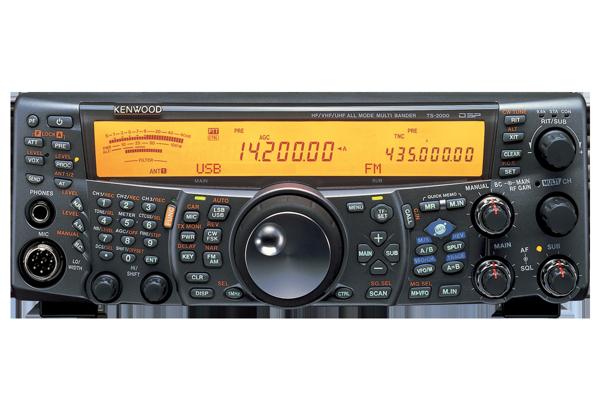TS-2000X