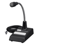 KMC-53W - Desk Microphone
