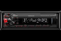 KMM-BT35 - Digital Media Receiver mit Bluetooth-Freisprecheinrichtung und iPod-Steuerung