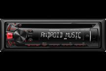 KDC-164UR - CD-Receiver mit frontseitigem USB/AUX-Eingang
