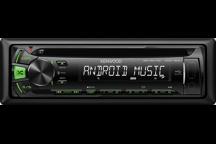 KDC-164UG - CD-Receiver mit frontseitigem USB/AUX-Eingang