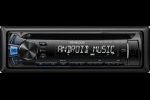 KDC-164UB - CD-Receiver mit frontseitigem USB/AUX-Eingang