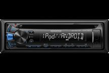 KDC-264UB - CD-Receiver mit frontseitigem USB/AUX-Eingang
