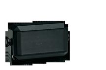 KES-3 - Externe luidspreker - 5 Watt, 4 Ohm