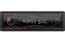 KMM-104RY - Digital Media Receiver with Front USB & AUX Input