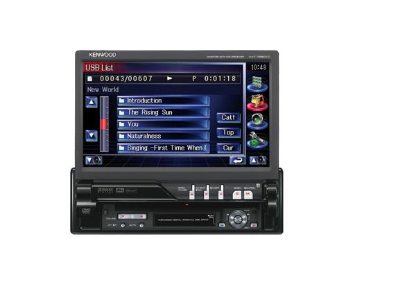 kenwood multimedia systems u2022 kvt 729dvd specifications u2022 kenwood uk rh kenwood electronics co uk Clarion Car Stereo Wiring Diagram Factory Stereo Wiring Diagrams