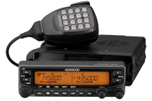 TM-V71E - VHF/UHF FM Mobile Transceiver with EchoLink Functionality