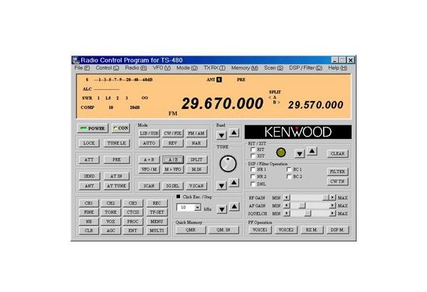 Software • ARCP-480 Features • Kenwood Comms