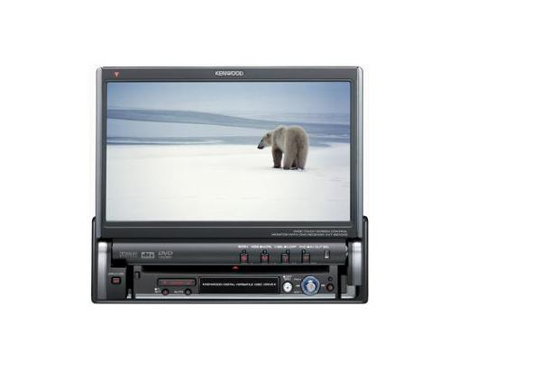 KVT 627DVD_eisbaer kenwood multimedia systems \u2022 kvt 627dvd specifications \u2022 kenwood uk kenwood kvt 627 wiring diagram at couponss.co