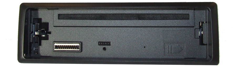 Removeable Front Panel